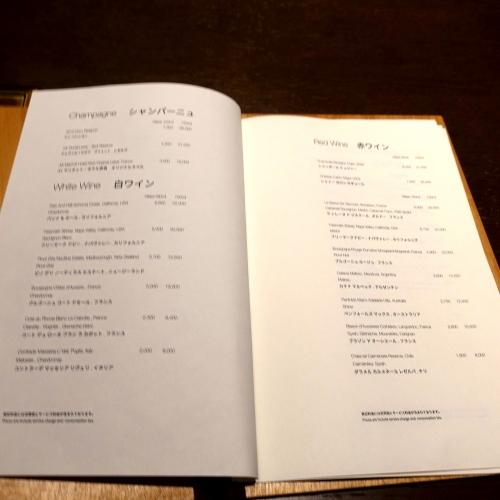 日本料理 校倉 あぜくら JWマリオット 懐石料理 (21)