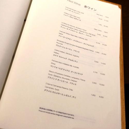 日本料理 校倉 あぜくら JWマリオット 懐石料理 (27)