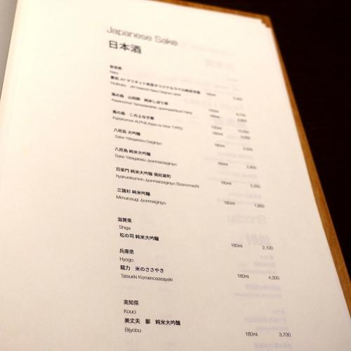 日本料理 校倉 あぜくら JWマリオット 懐石料理 (41)