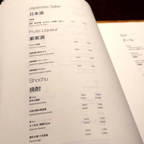 日本料理 校倉 あぜくら JWマリオット 懐石料理 (42)