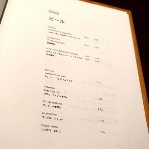 日本料理 校倉 あぜくら JWマリオット 懐石料理 (43)