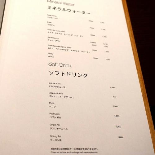 日本料理 校倉 あぜくら JWマリオット 懐石料理 (45)