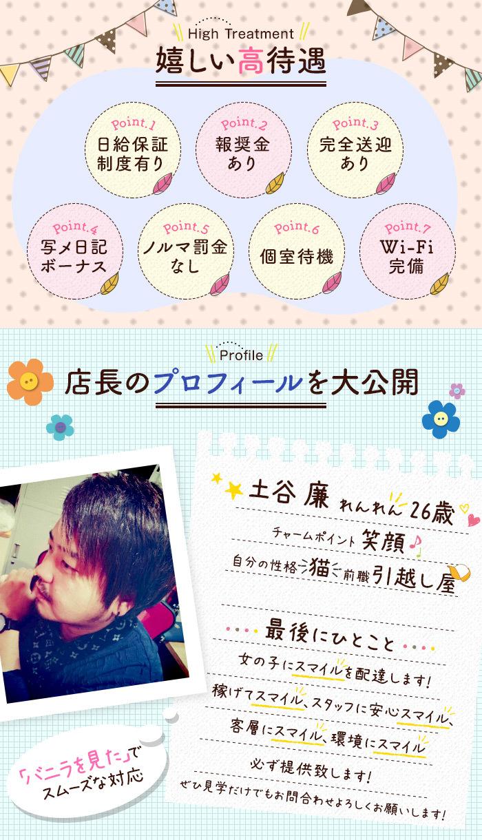Keep2 (1)
