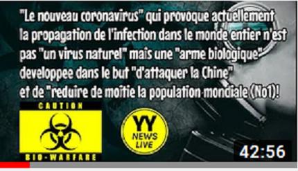 20200319仏日語放送コロナウイルス