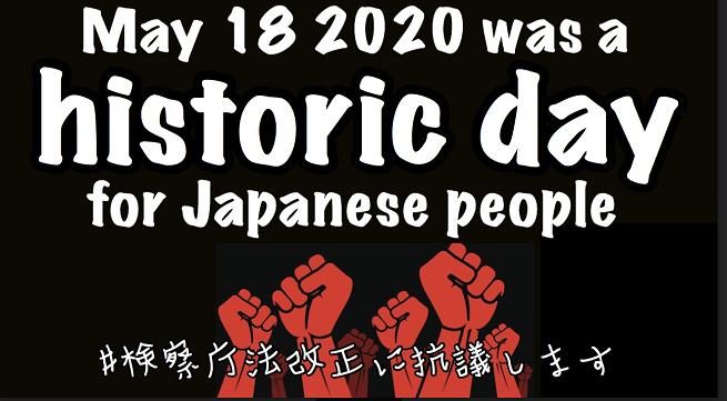 20200520Historic Day