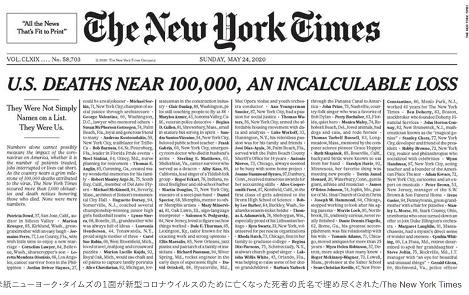 20200525NewyorkTimes.png