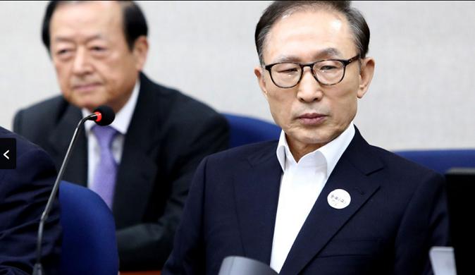20201030懲役17年李明博