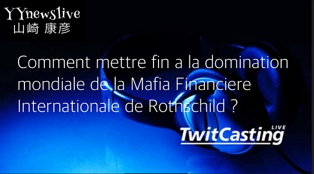 20201231RadioFrancaisComment mettre fin