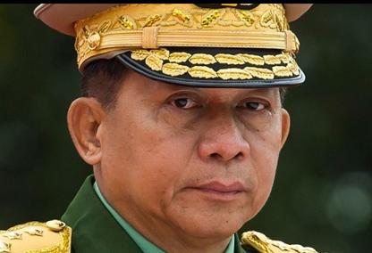 20210202ミャンマークーデター国軍司令官