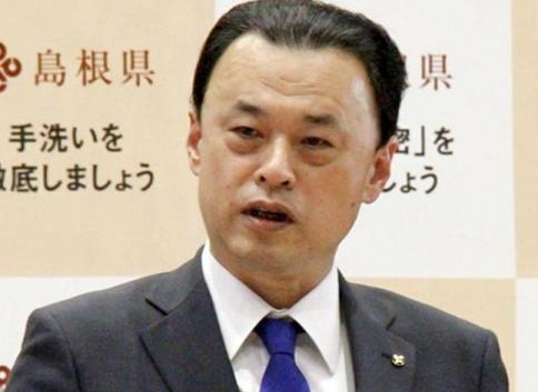 20210219丸山島根県知事