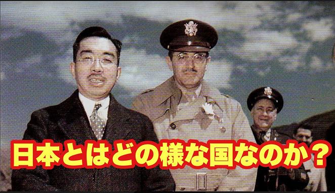 20210408仏日語放送日本とはどのような国なのか