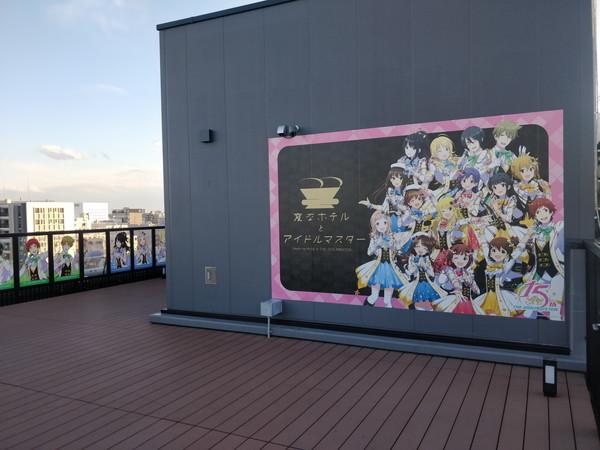 4_rooftop_2_s.jpg