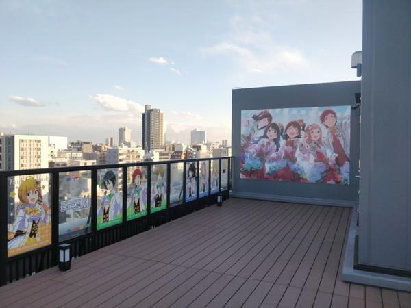 4_rooftop_3_s.jpg
