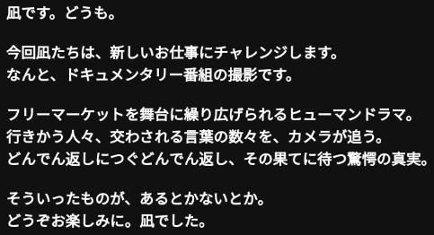 ib_R.jpg