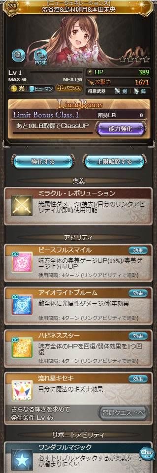ng_R.jpg