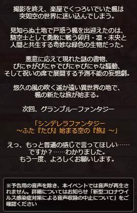 yo_R.jpg