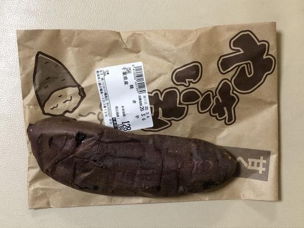 アオキの焼き芋