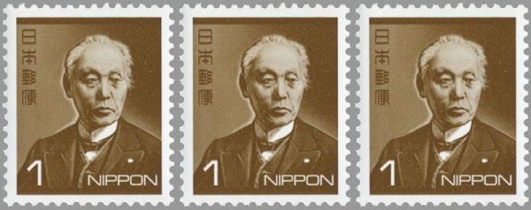 1円切手 (1)
