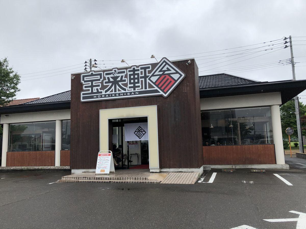 上越 妙高タウンジャーナル