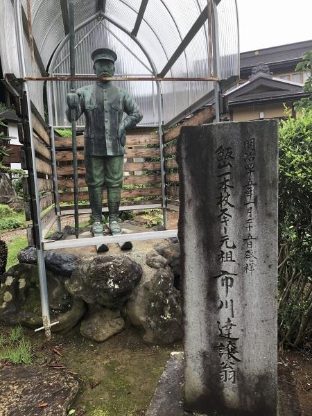 飯山スキー元祖