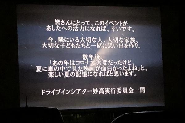 2020-08-08映画2