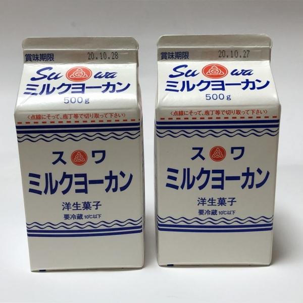 ミルクヨーカン1