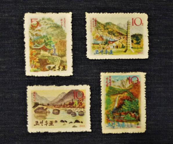 妙高山切手780円1963年