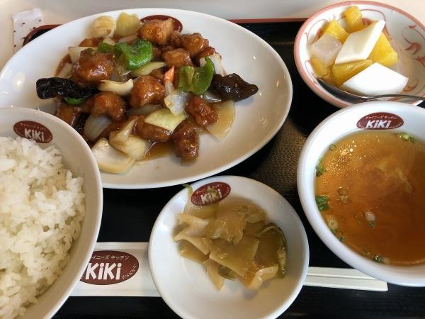 kiki酢豚