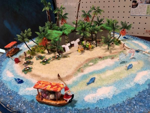 ジープ島の模型