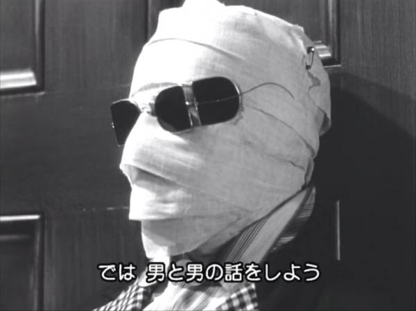 透明人間3