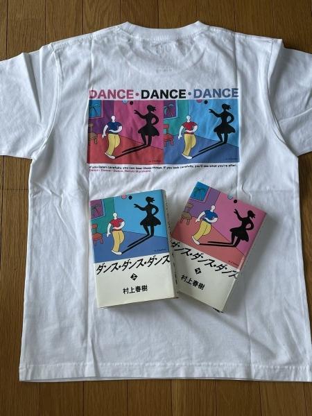村上ダンスダンス