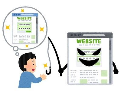 website_phishing0913.jpg