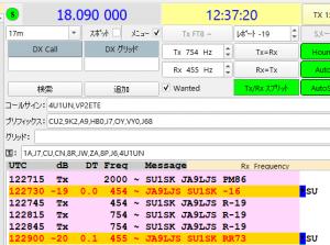 SU1SK_17m_convert_20200517214322.png