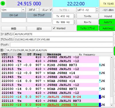 j68hz_12m_convert_20200521072314.png