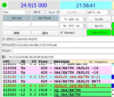oa4_ea7tn_12m_convert_20200519070522.png