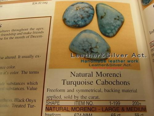 ターコイズ裸石 輸入