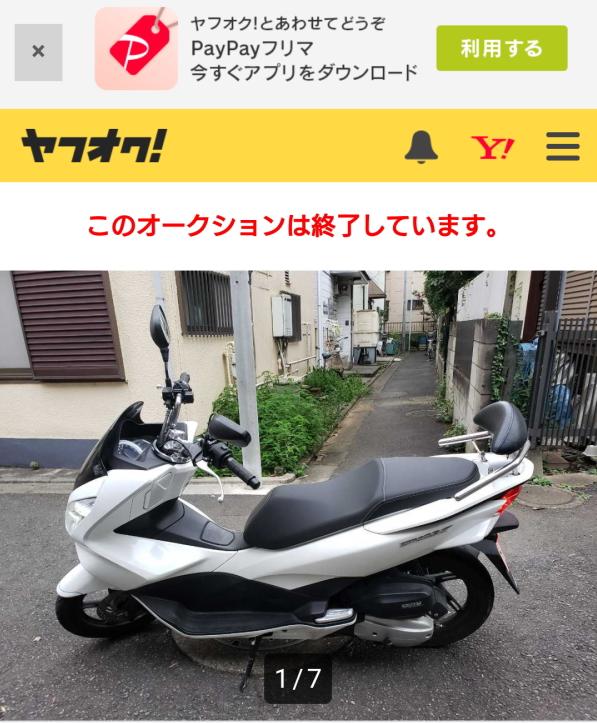 image25.jpg