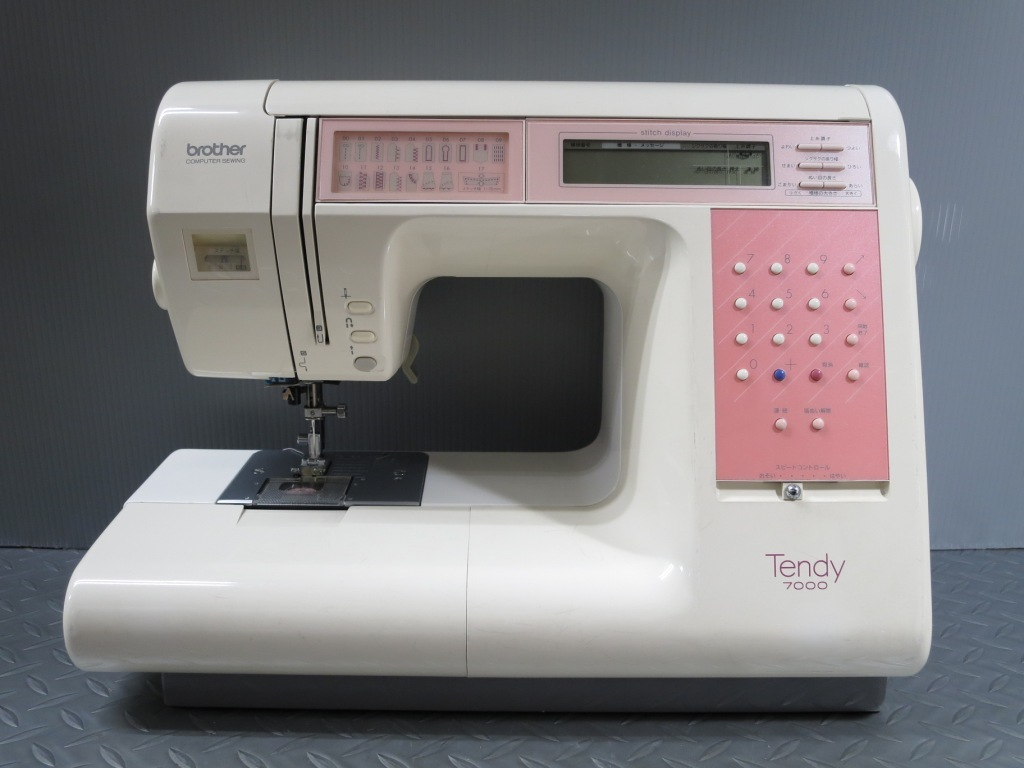 Tendy 7000-1