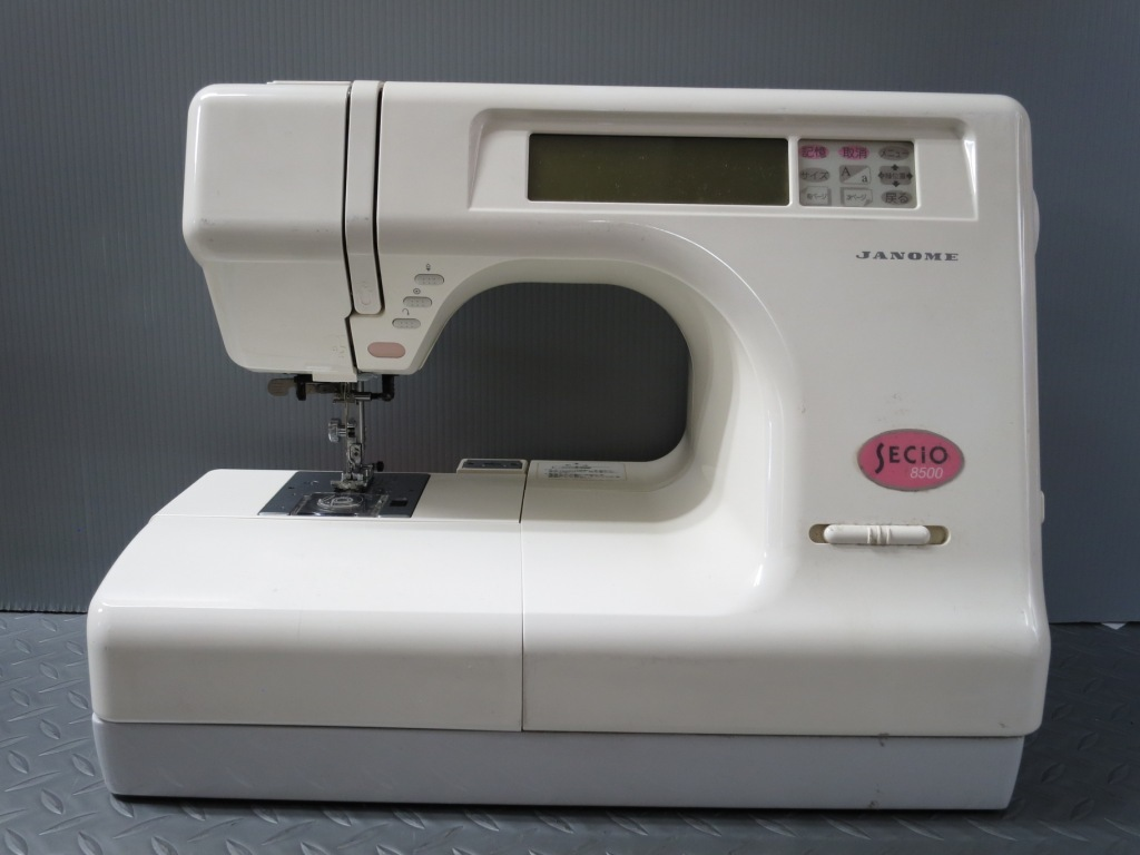 SECIO 8500-1
