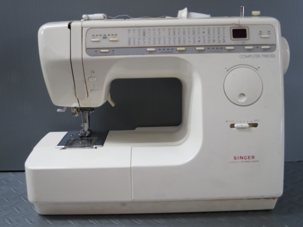 Computer 7900 DX-1