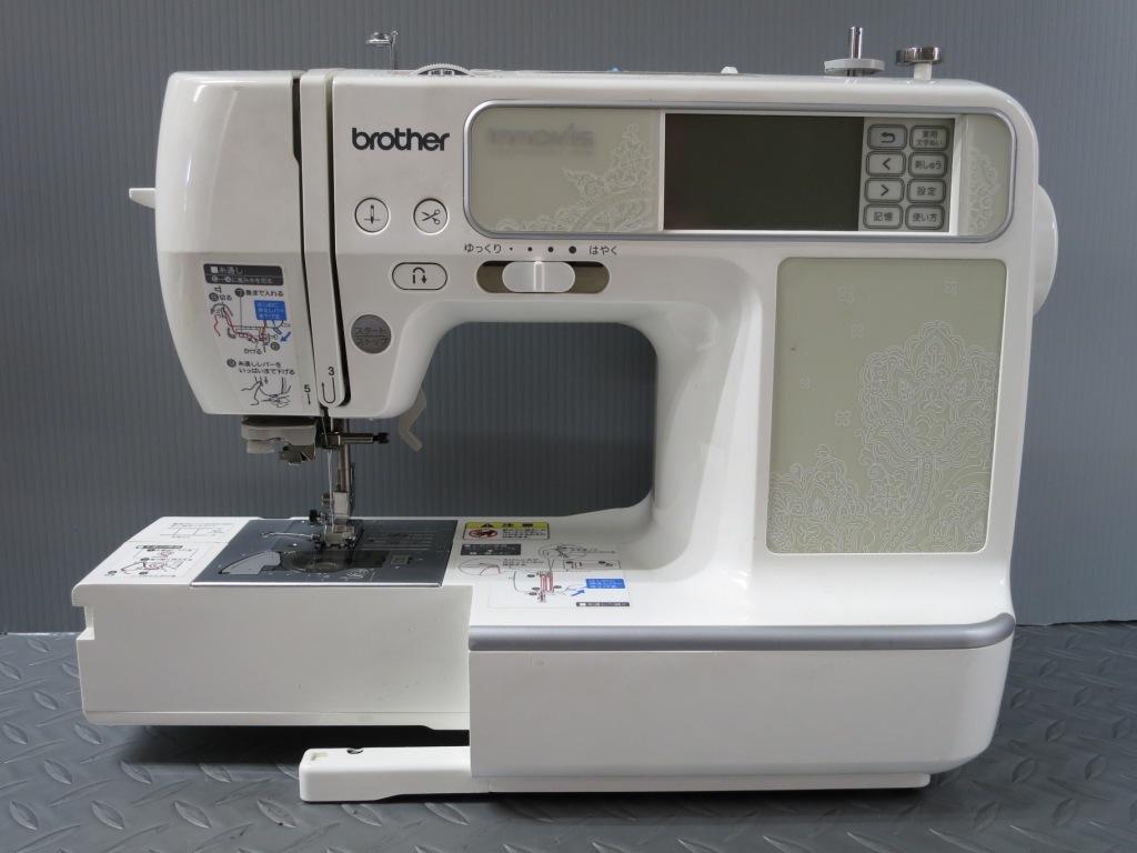 innovis CR1000-1