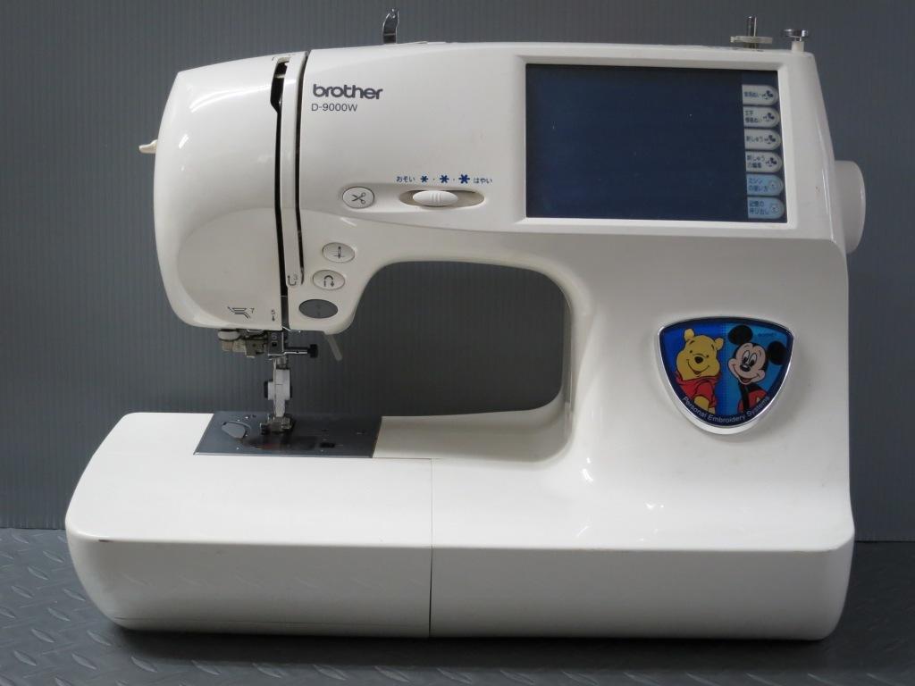 D 9000-1