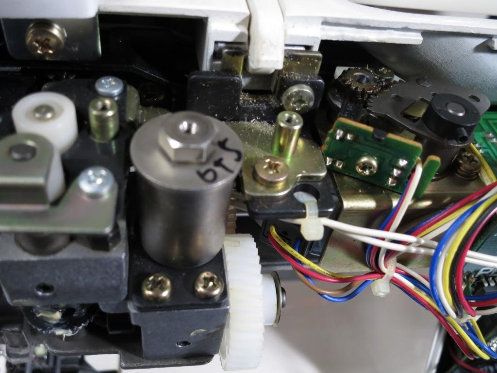 Computer 7900-5