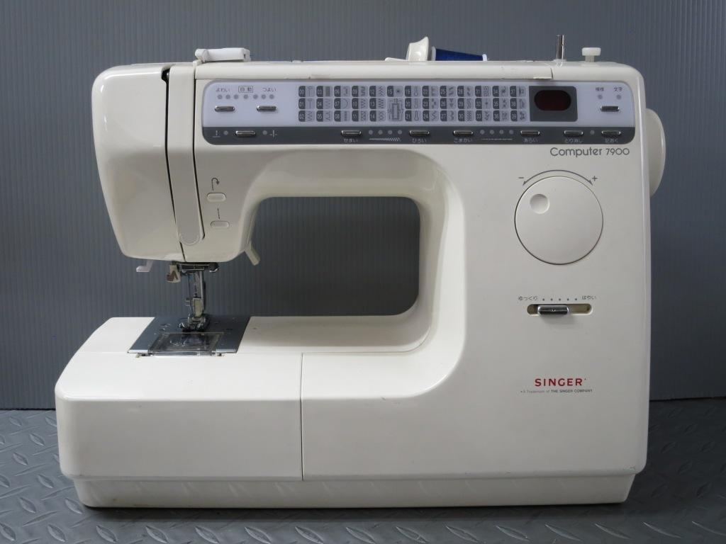 Computer 7900-1