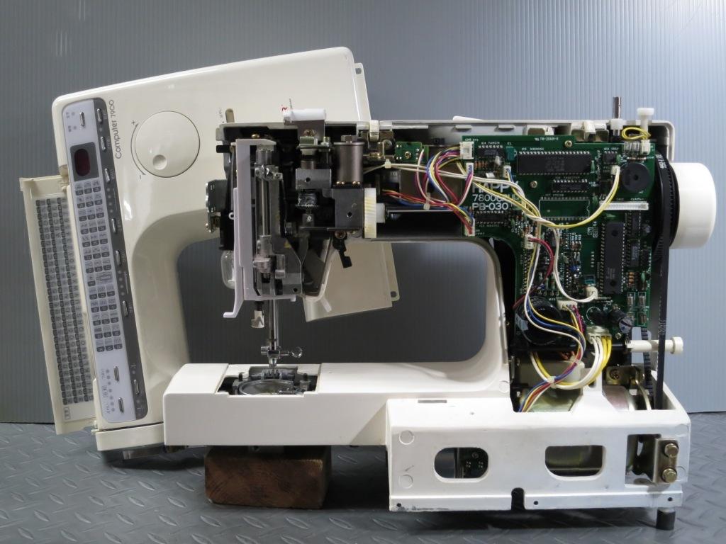 Computer 7900-2