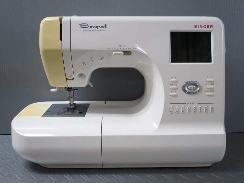 Bouquet 9700SDX-1