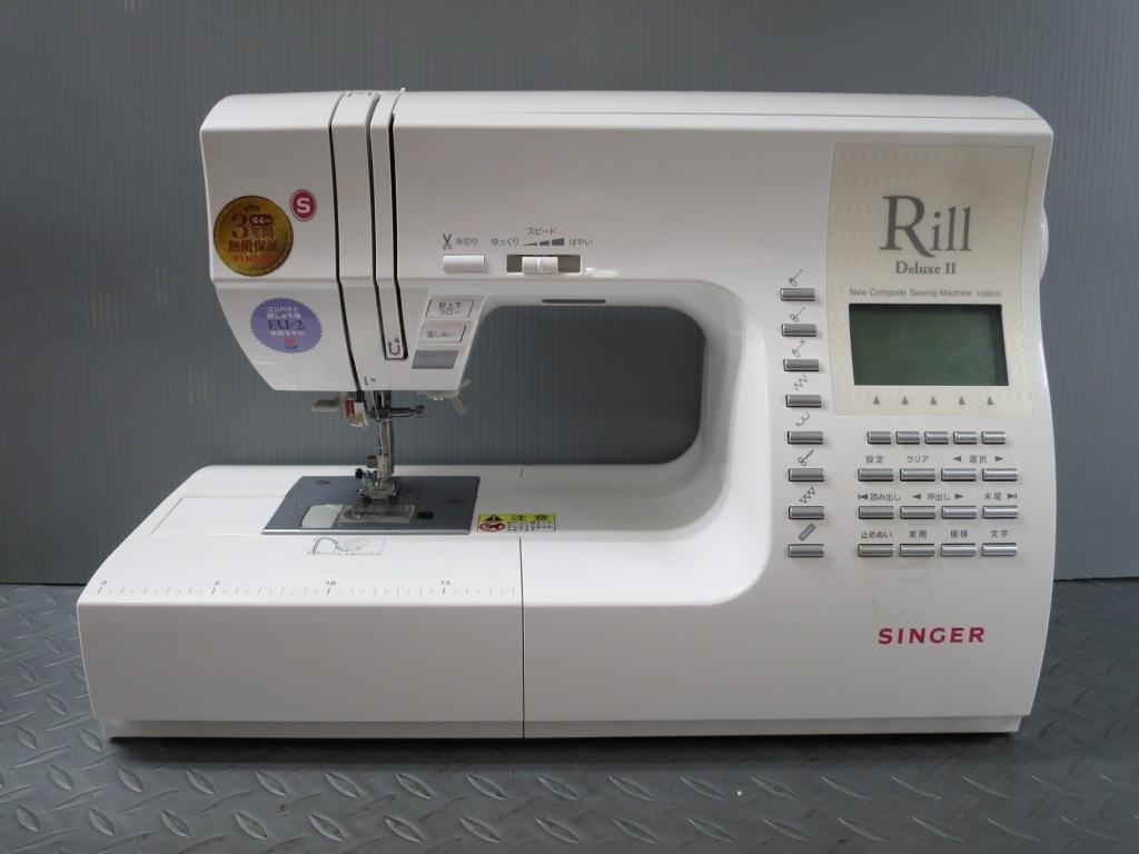 Rill Deluxe2-1