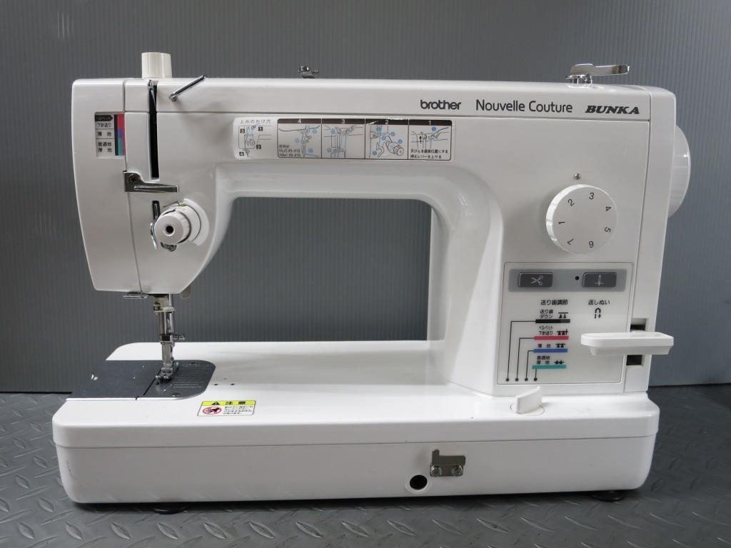 TA 637-1