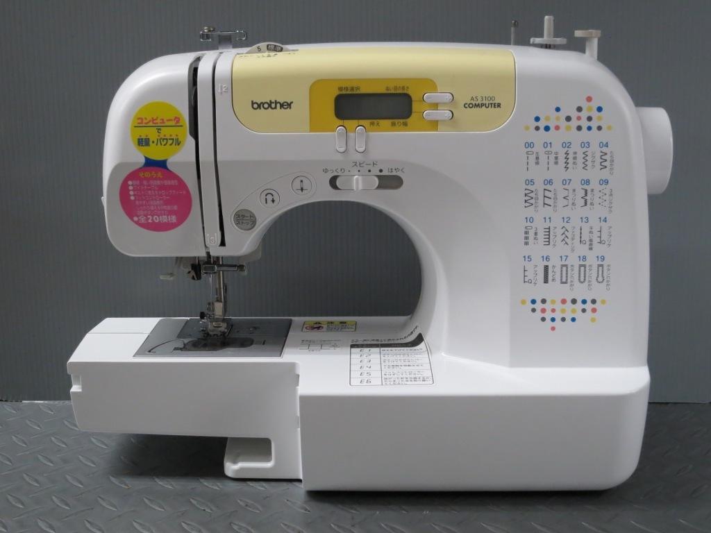 AS 3100-1