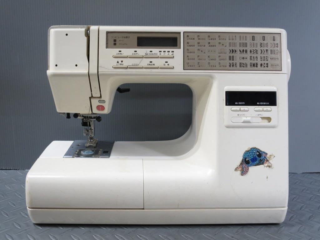 SC 7501-1